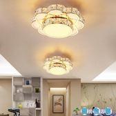 過道走廊現代簡約創意個性玄關入戶led水晶嵌入式天花射燈LY3794『愛尚生活館』