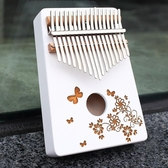 柯銳便攜式拇指琴17音kalimba卡林巴板式定音琴手撥琴樂器初學者 創時代3C館