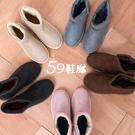 女款 暖冬經典百搭必備多色舒適內刷毛短筒雪靴 -6色 59鞋廊