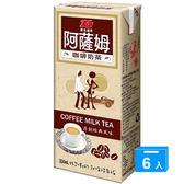 阿薩姆咖啡奶茶 350ml*6【愛買】