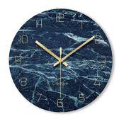 掛鐘 靜音掛鐘客廳石英鐘表家用時鐘創意時尚現代簡約大氣藝術輕奢北歐 莎拉嘿呦