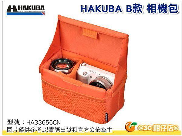 HAKUBA FOLDING INNER SOFT BOX B 款 橘色 相機內袋 相機包 攝影包 原廠公司貨