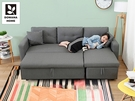 【多瓦娜】葛摩耐磨皮沙發床/L型沙發/皮沙發-二色-HM1642