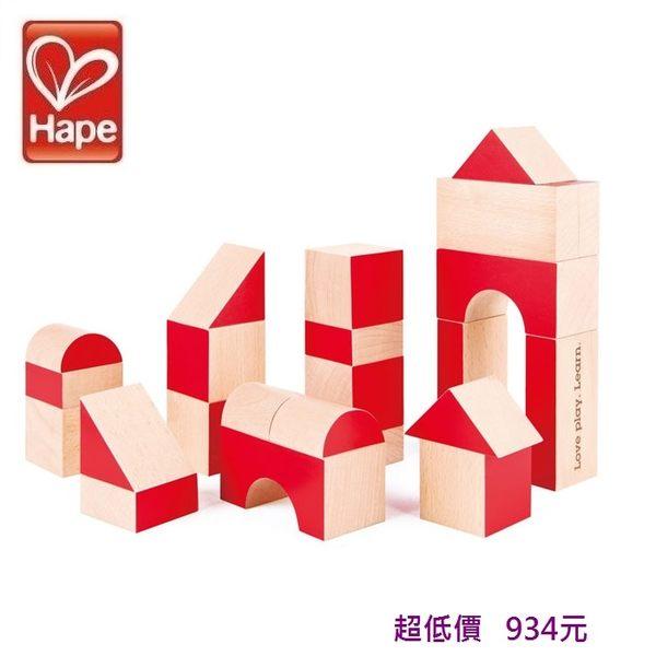 *美馨兒*德國 Hape 愛傑卡 - 彩色創意積木組30塊(30周年限定版) 934元