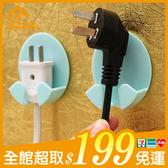 ✤宜家✤電源插頭掛鉤 電源插座支架 兩個裝