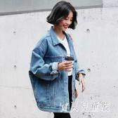 牛仔外套女夏2018新款寬鬆上衣薄款原宿夾克潮 BF4769『寶貝兒童裝』