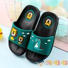 兒童拖鞋鞋子中大童室內防滑涼拖鞋寶寶男女童親子拖鞋【淘嘟嘟】