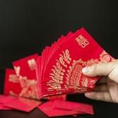 創意小號喜慶訂婚個性十元結婚紅包