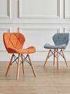 北歐餐椅臥室家用休閒簡約凳子洽談辦公宿舍書桌椅子化妝美甲凳子 LX 韓國時尚 618