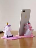 粉色少女心桌面可調節手機支架卡通創意 pvc軟膠可愛懶人平板支架