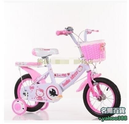W百貨557KT貓兒童自行車3-6歲童車女孩小孩腳踏車12寸兒童4-5-8歲童車