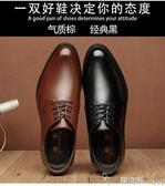 正裝男士皮鞋男商務皮鞋黑色韓版尖頭青年潮鞋休閒皮鞋男夢依港夢依港