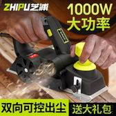 芝浦電刨家用小型多功能手提臺式木工刨木工工具電動鉋子壓刨刀機 英雄聯盟