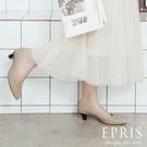 現貨 大尺碼婚鞋推薦 尖頭素面女鞋 全真皮舒適跟鞋 小尺碼女鞋 版型偏大 20-26 EPRIS艾佩絲-奶茶裸