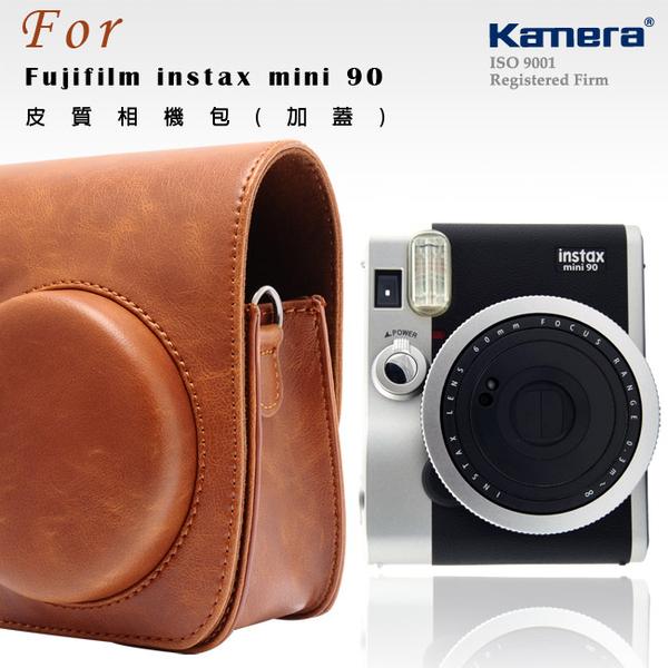 放肆購 Kamera Mini 90 拍立得皮套 加蓋 富士 Fujifilm instax mini90 兩件式 保護套 送背帶 相機包 相機皮套