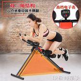 美腰機運動家用A4機懶人AD機折疊健身器材 MKS 全館免運