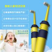 店長推薦 兒童電動牙刷旋轉式3-6-12歲杜邦軟毛寶寶卡通自動刷牙小孩兒童用