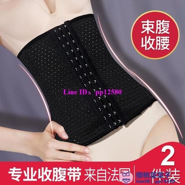 收腹帶塑腰封產后束腰帶瘦身神器束腹女塑身衣小肚子強力夏季薄款