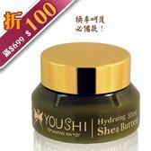 Youshi夜姬 (敏感肌也適用)  乳油木果清透保濕霜30ml