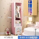 兒童簡易布衣櫃收納櫃卡通小女孩寶寶嬰兒衣櫥收納架組裝儲物櫃子  ATF  極有家