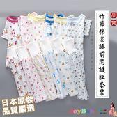 純棉上衣+護肚長褲兩件組-竹節棉睡衣夏季超薄短袖-321寶貝屋