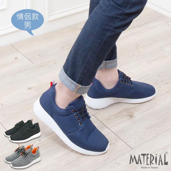 休閒鞋 透氣網布/毛呢輕量休閒鞋 MA女鞋 T1602男
