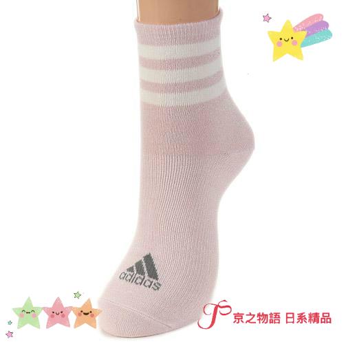 【京之物語】現貨-日本帶回ADIDAS金蔥閃耀女性長襪(黑/粉/灰/藍)23-25cm