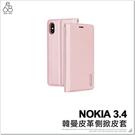 NOKIA 3.4 隱形磁扣手機皮套 手機殼 保護殼 韓曼 皮革保護套 支架 卡片收納 皮套 附掛繩