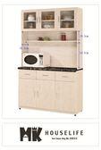 【MK億騰傢俱】BS302-01弗格森雪杉白4尺餐櫃組(含石面)