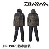 漁拓釣具 DAIWA DR-19020 黑 [防水套裝]