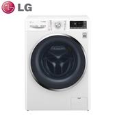 原廠好禮送★【LG樂金】10.5公斤變頻滾筒式洗衣機WD-S105CW