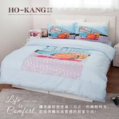 HO KANG 卡通授權 雙人四件式床包被套組 - CARS賽車