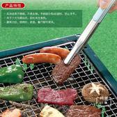 韓國不銹鋼多用途廚房面包夾韓式烤肉燒烤食品夾子餐夾【販衣小築】