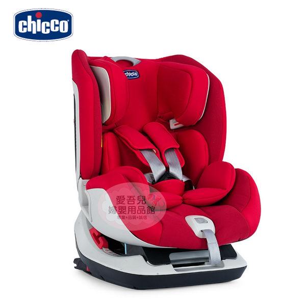 【愛吾兒】Chicco Seat up 012 Isofix 安全汽座-自信紅