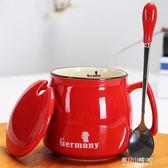 陶瓷杯子馬克杯帶蓋勺創意情侶早餐杯牛奶杯logo咖啡杯大水杯   東川崎町