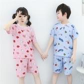 兒童睡衣 夏季男童女童純棉綢薄款睡衣 短袖兒童空調家居服套裝