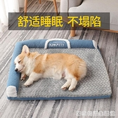 狗窩四季通用可拆洗夏季狗床寵物大型犬睡覺用墊子狗狗床睡墊狗墊 居家物语