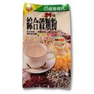 健康時代 24種綜合榖類粉 經濟包(無糖)850g 一包