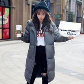 羽絨夾克-長版顯瘦純色連帽女外套3色73it46[時尚巴黎]