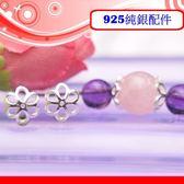 銀鏡DIY S925純銀材料配件/7.5mm亮面簍空六瓣小花花蓋/珠托V~手作串珠/水晶提昇質感-特價