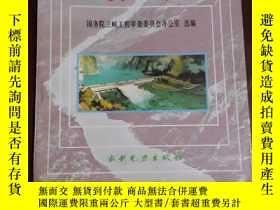二手書博民逛書店罕見關於興建長江三峽工程的決議(32開平裝)九品Y27064 國