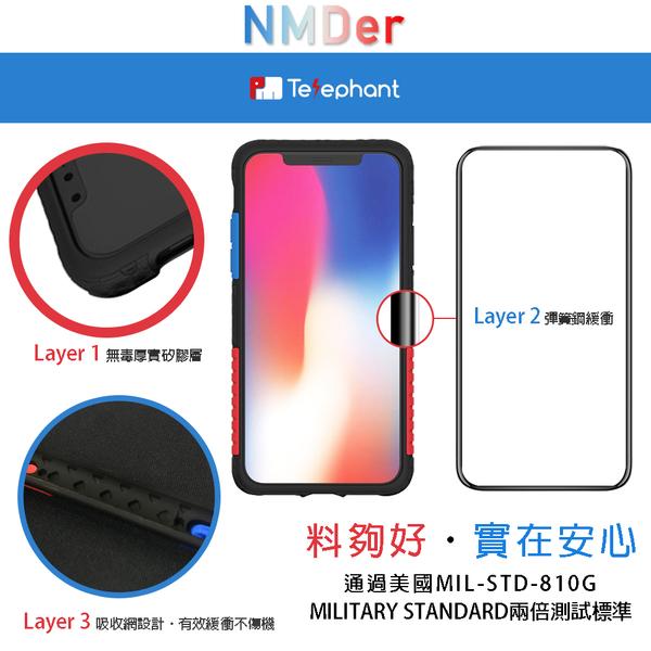 贈玻璃貼【太樂芬】NMDer 軍規防摔蘋果 iPhone 6 7 8 Plus SE 2 手機殼保護殼背蓋套