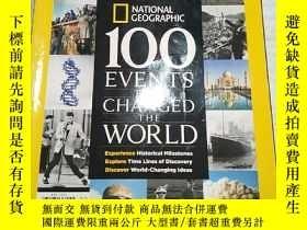 二手書博民逛書店100罕見events that changed the world(national geographic)(書
