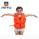 大浮力泡沫寶寶兒童救生衣游泳背心男女童便攜馬甲小孩專業游泳服  ATF  極有家