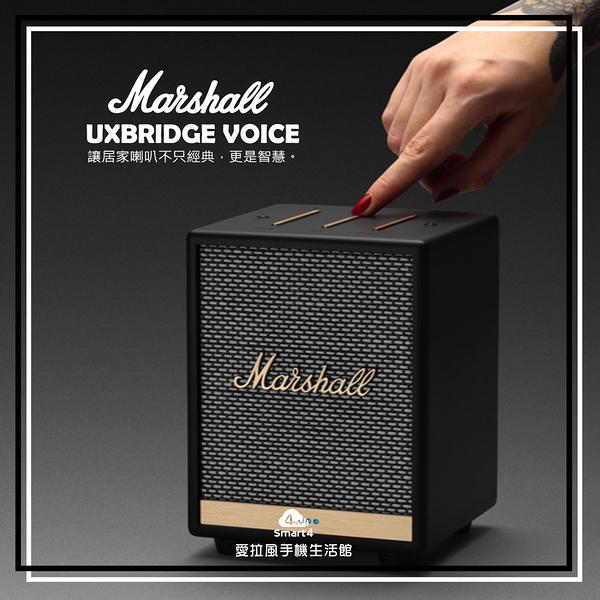 【台中愛拉風│無線喇叭Google 助理】Marshall UXBRIDGE VOICE 遠場語音辨識 無線喇叭搖滾經典