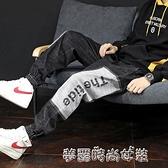 牛仔褲男大碼哈倫褲男士潮流韓版潮彈力修身小腳長褲nz526  【快速出貨】