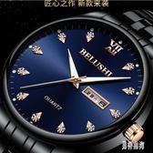 男士手錶 2018新款超薄防水學生時尚潮流男表腕表 BF9265『男神港灣』