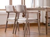 簡宜現代簡約餐椅北歐實木椅子餐廳扶手休閑靠背椅家用電腦書桌椅家居創 潮流衣舍
