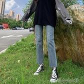 高腰牛仔褲女秋季新款春秋百搭顯瘦顯高寬鬆闊腿九分直 花樣年華