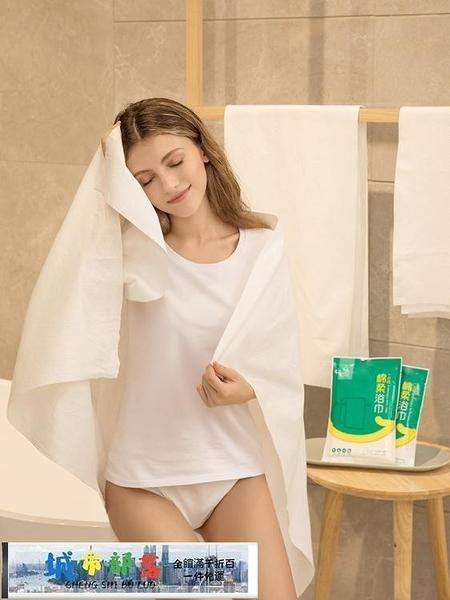 压缩毛巾 旅游用品必備一次性浴巾干純棉毛巾加厚大號旅行壓縮床單被罩枕套 城市部落 免運